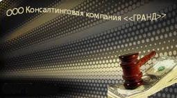 консультация бесплатного юриста в тольятти была